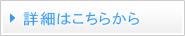 葬祭サービスガイドライン詳細