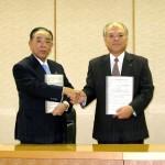 京都府と災害応援協定を締結