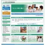 京葬協ホームページ