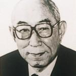 初代理事長 松井信史朗