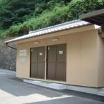 京都中央安置センター